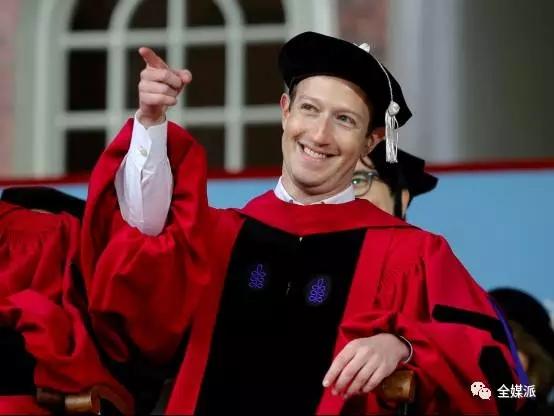 扎克伯格在2017年哈佛毕业典礼上