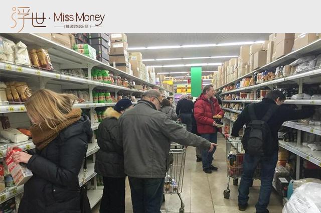 (图:油价低迷和卢布暴跌的时候,俄罗斯人在超市疯狂抢购。)