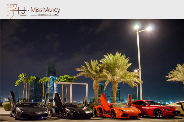 (图:卡塔尔道路两边停着许多豪车。)