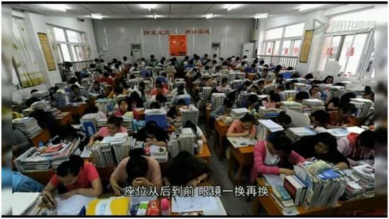 在中国的学校里,近视是一件稀松平常的事
