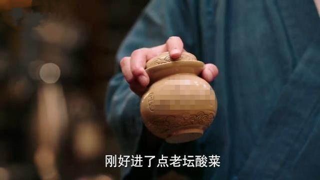 华语版《深夜食堂》截图