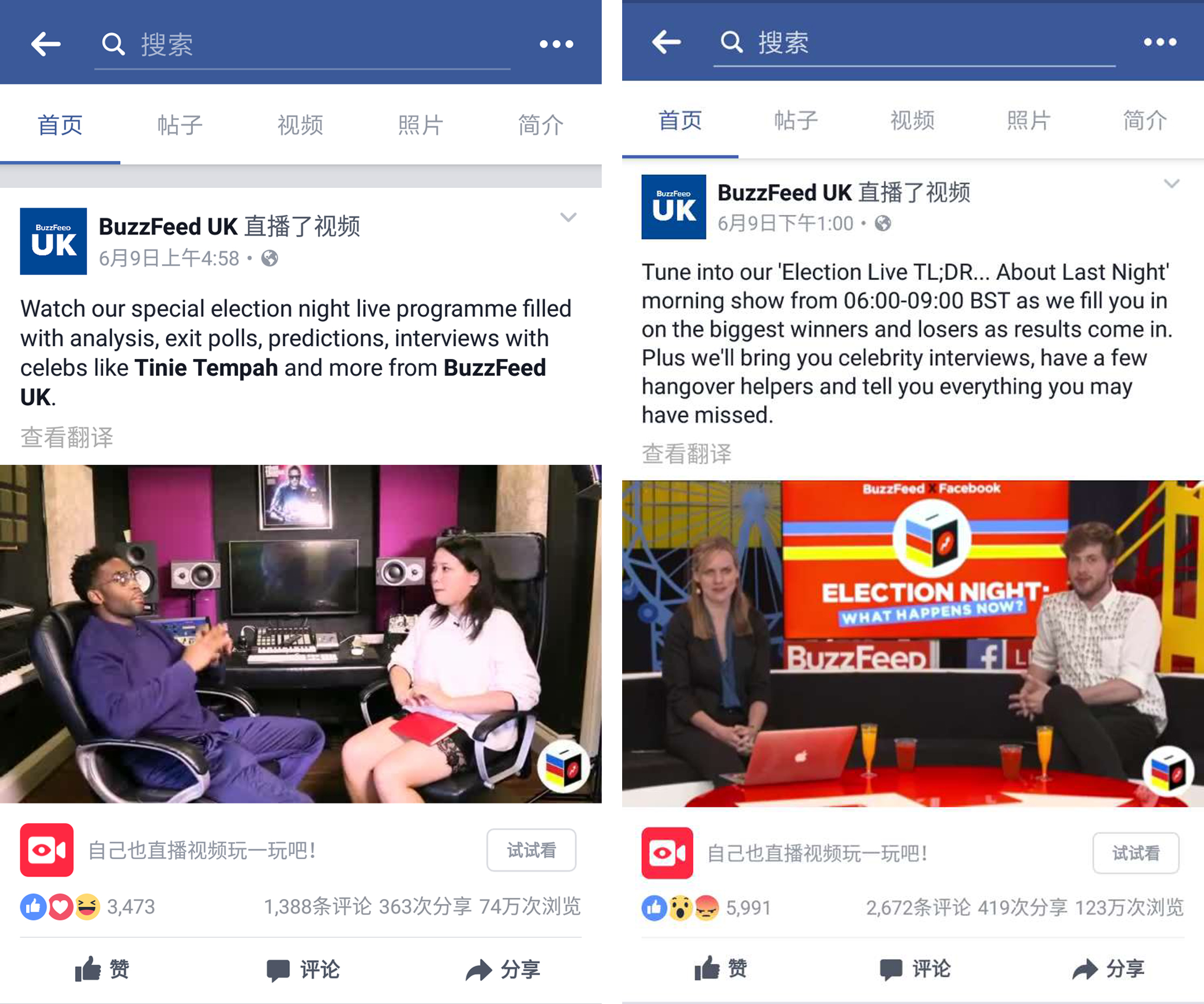 BuzzFeed在Facebook上发起的直播