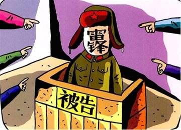 """有人用这幅漫画来形容""""彭宇案""""的道德杀伤力"""