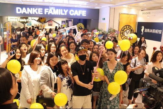Danke Family Café 开业当天