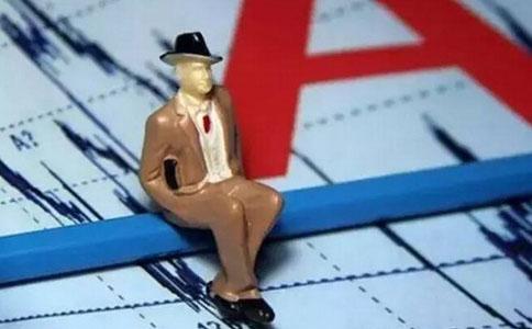 李立峰:A股入MSCI 金融等大盘蓝筹股受益