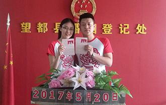 他们没房没车照样将爱情进行到底_中国人的一天_腾讯新闻_腾讯网