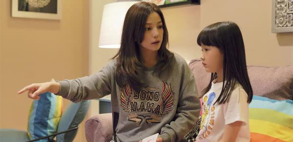 """""""不能让孩子输在起跑线上""""成为很多中国家长的育儿经,电视剧《虎妈猫爸》截图"""