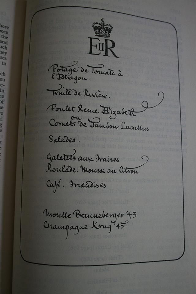 1953年英国女王伊丽莎白二世加冕礼的菜单
