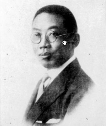 图:青岛市市长沈鸿烈(1931-1937年在任)