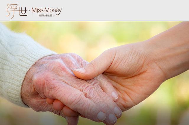 有了基本养老保险 还用买商业养老保险吗?