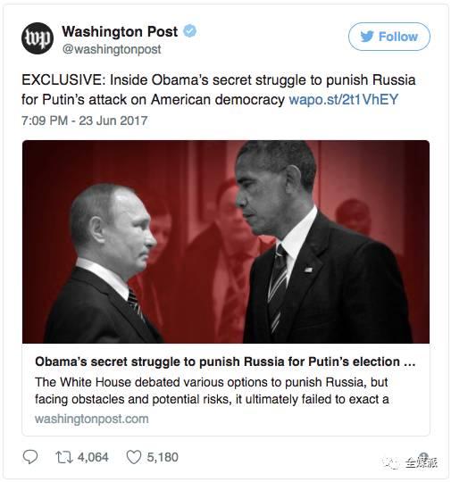 华邮Twitter:奥巴马与俄罗斯涉选的斗争