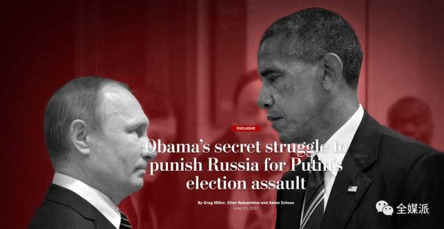 华邮迷你纪录片:奥巴马与俄罗斯的网络斗争故事