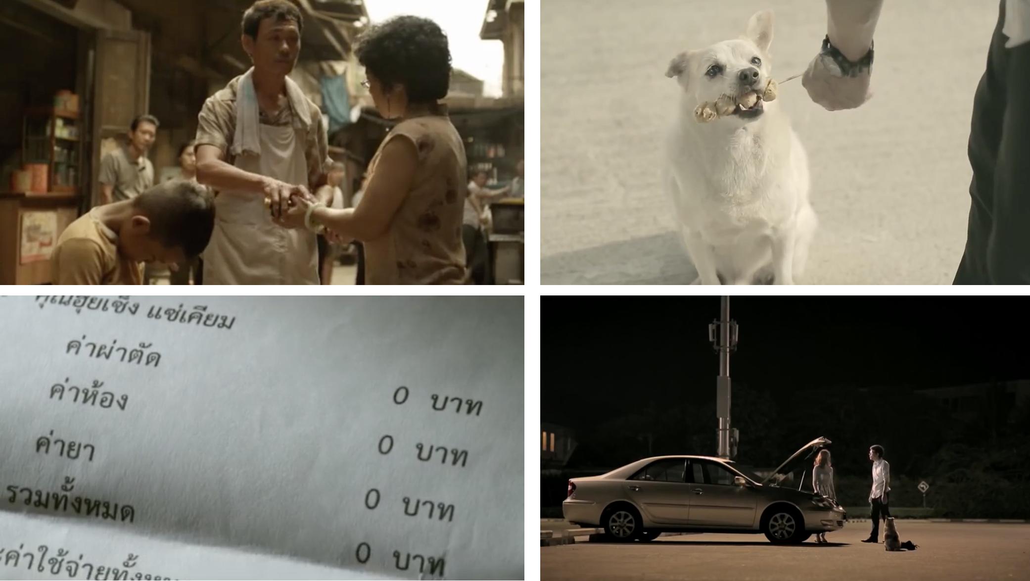 左列:《给予(Giving)》 右列:《狗的报恩(The Dog)》