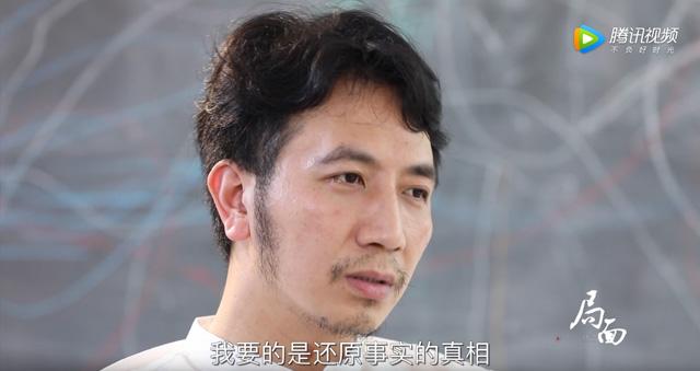 《局面》栏目采访死者丈夫林生斌