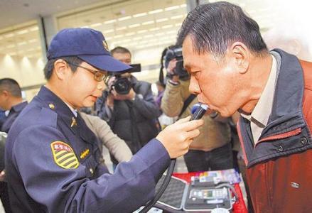 """我国台湾地区,对醉驾也搞""""连坐"""""""