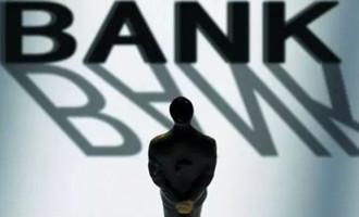 赵湘怀:全国金融工作会议为何让金融板块抢眼
