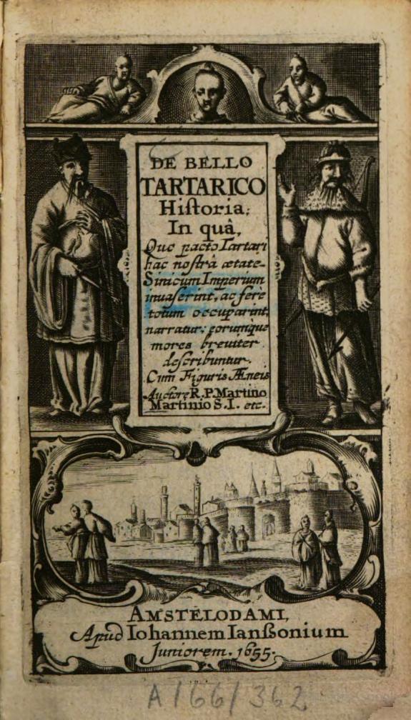 《鞑靼战纪》