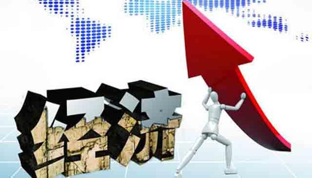 光华宏观监测:半年经济超预期,全年增速将达6.8%