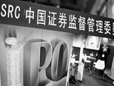证监会连发三文,给中国股市传递出什么信号?