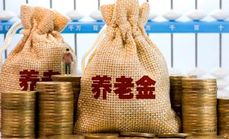 朱邦凌:养老金入市的启示 投资无大小票之分