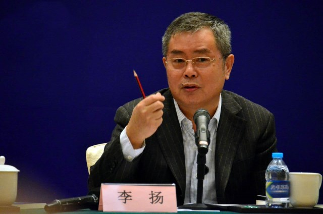 李扬:金融业感觉到的痛苦才刚刚开始