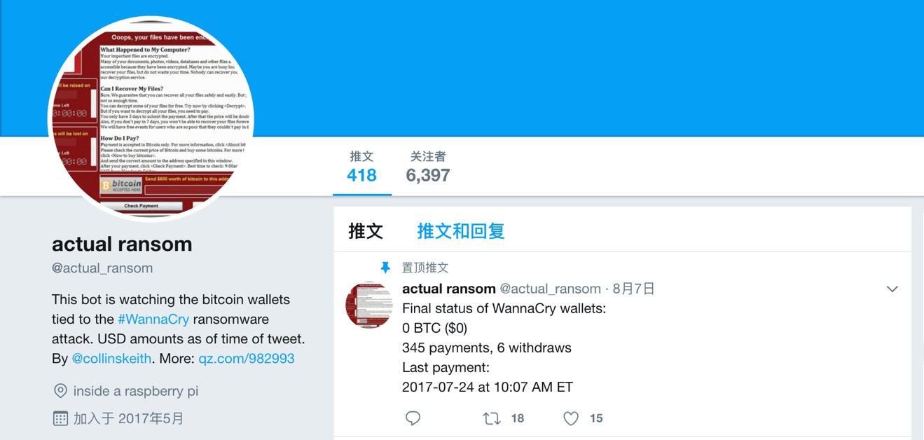 actual_ransom的推特主页