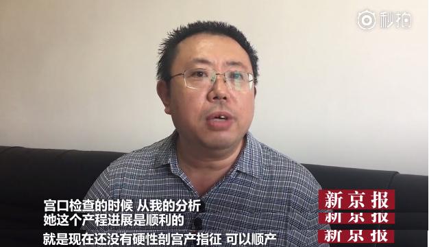 榆林一院,中国式公关的大型车祸现场