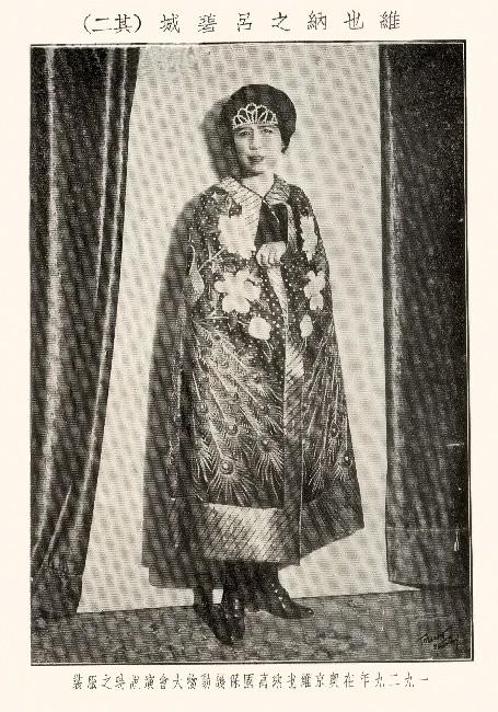 第一个单身周游世界的中国女人