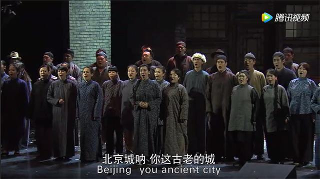 缄默的古城,我的北京