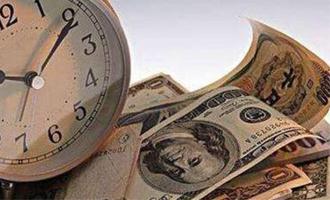 王剑辉:缩表将影响美国货币供应及利率