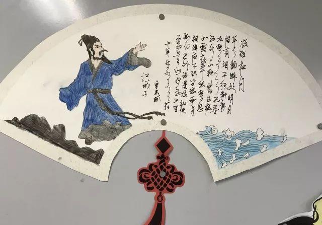 清华附小学生绘制的苏轼诗画扇面