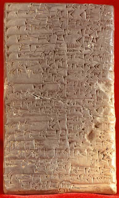 大约公元前21世纪的楔形文字
