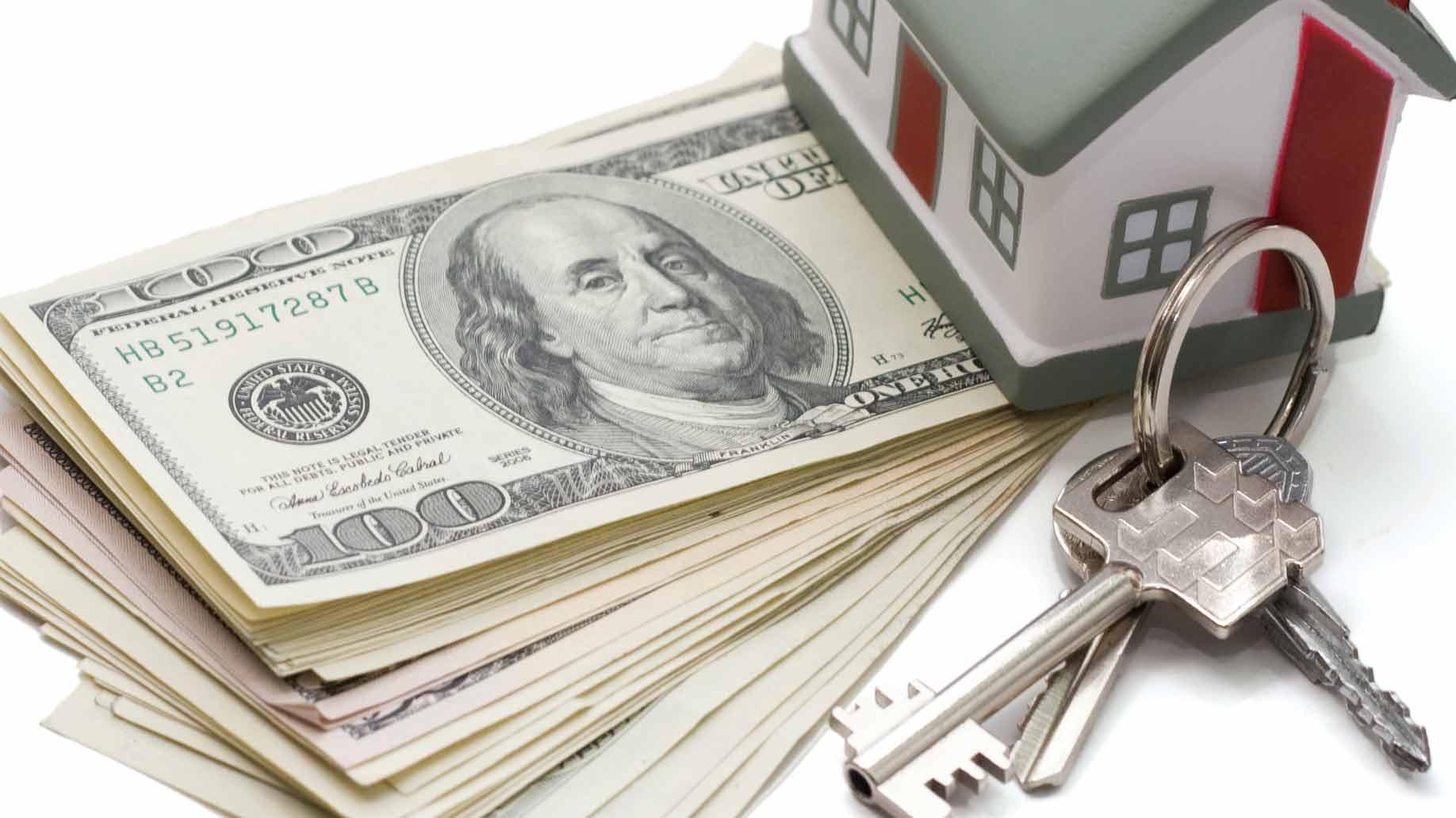婚后父母给子女买房 房子算谁的?