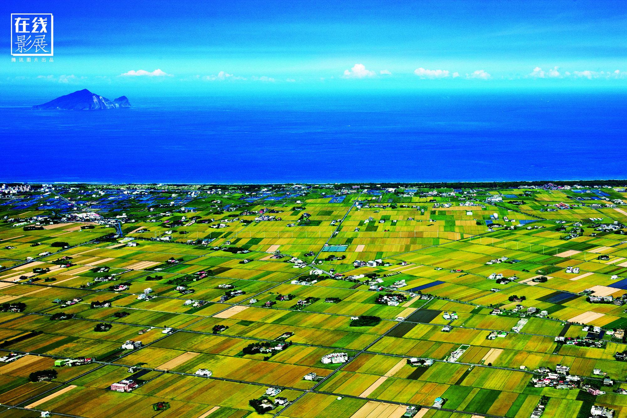 【在线影展】航拍,看见另一个台湾