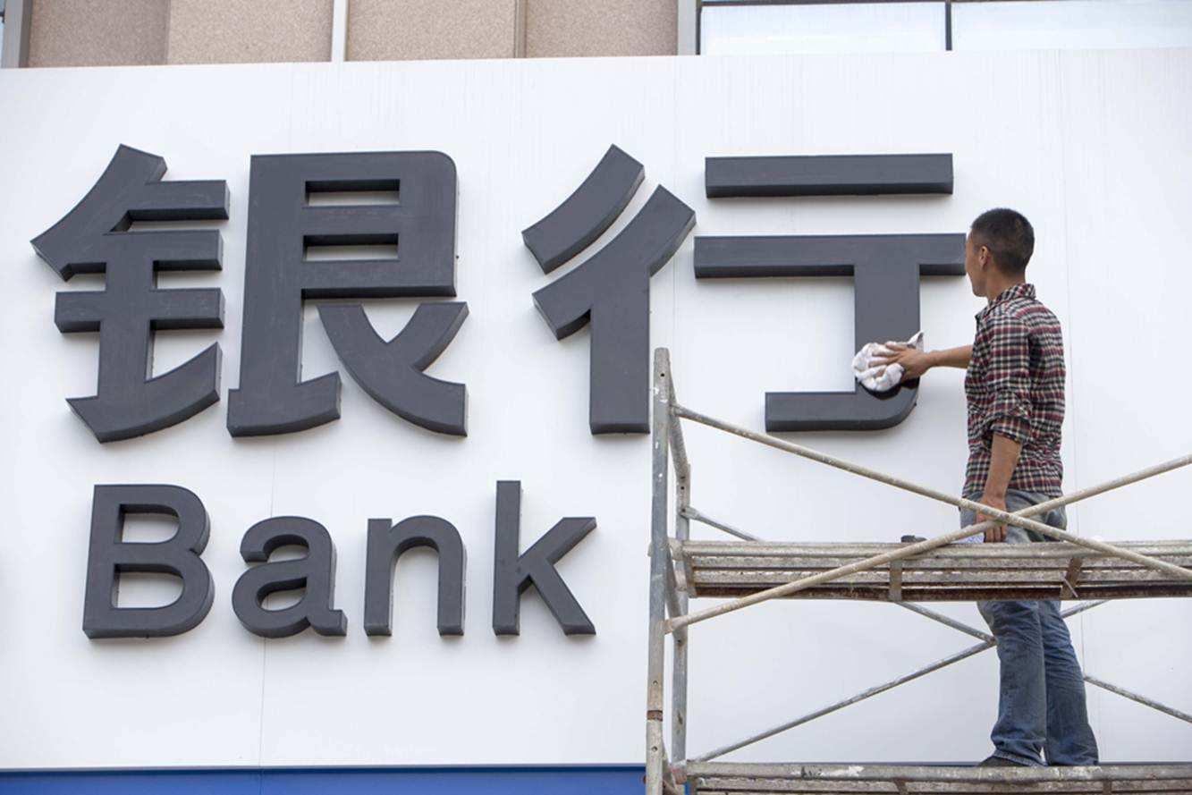欠银行钱不还的后果有多严重 你知道吗?