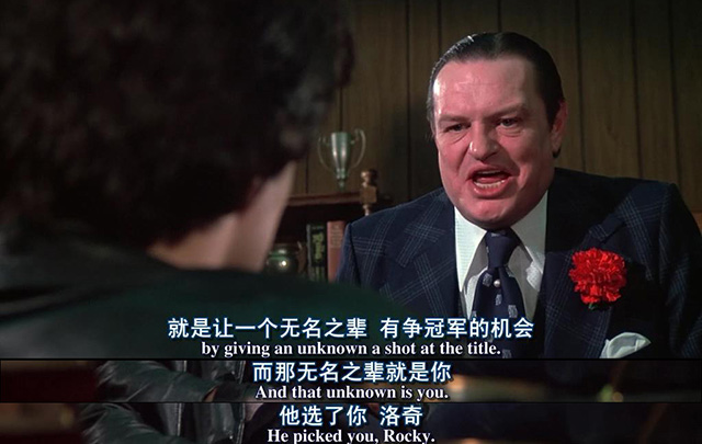 鄒市明成就日本送酒工成為現實版洛基