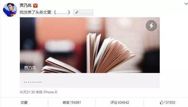 @李小璐,你被中華捉姦總會盯上了