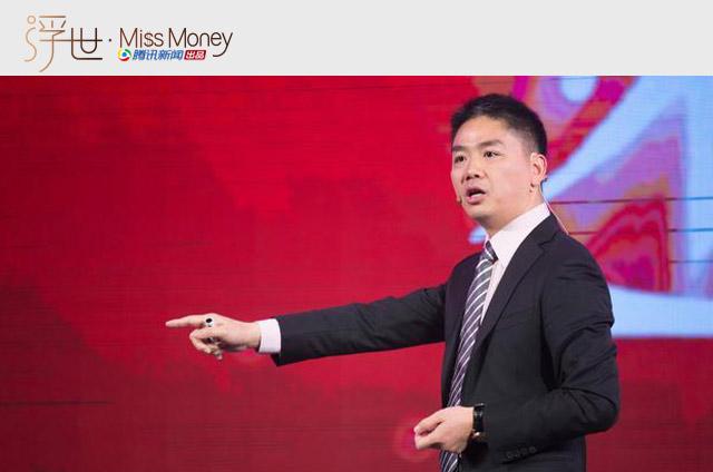 图为京东商城创始人、董事局主席兼首席执行官刘强东