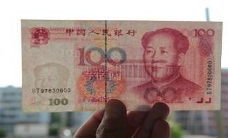 杨航:人民币具备升值动能 但不意味中期内会大幅升值