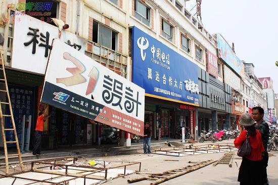 商家被要求拆除广告牌,很多时候是出于莫名其妙的原因
