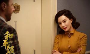 在《和平饭店》里,陈佳影依然美丽,被人所爱,但她的存在感和被爱无关,而是关乎创造,比如创造逃脱的契机。