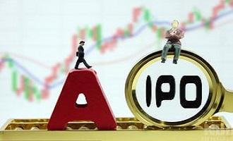 朱邦凌:富士康与360是A股IPO变革的先声
