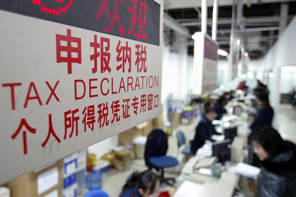 个税改革考验中国税务部门征收能力