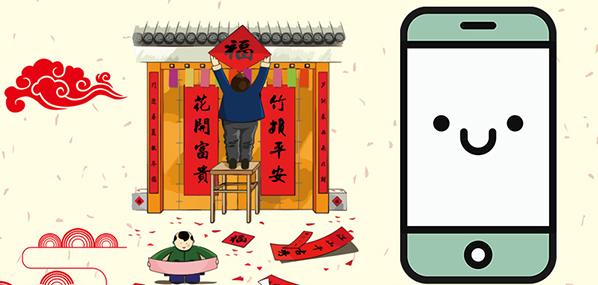 2018春节消费娱乐调研报告