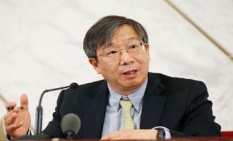 谭浩俊:新任央行行长面临的机会与挑战