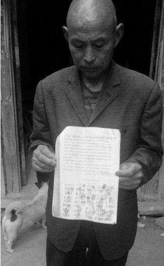 新闻报道,河南男子护父杀兄获刑12年,村民联名写信求法院轻判