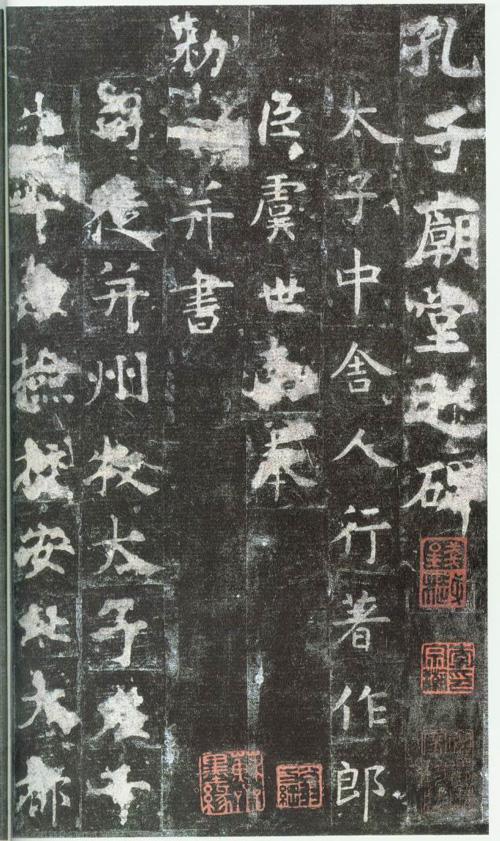 160年換了25個皇帝,南京人的日子還是那樣過