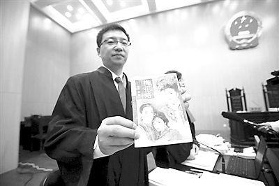 于正案庭审