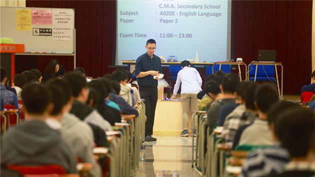 2017年香港DSE考试,6万考生出现了900宗忘带准考证的现象