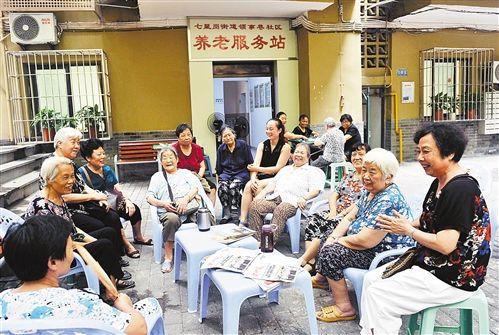 老人们渴望离家更近的社区养老